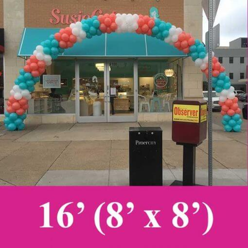 2 color balloon arches dallas and fort worth